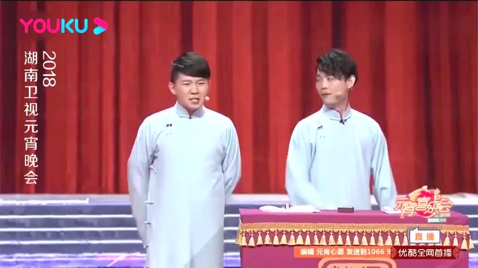 张玉浩上体育学院,居然学了个播音主持!