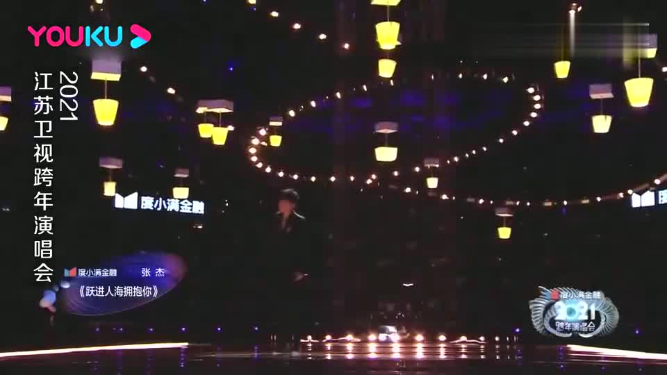 张杰首唱《温暖的抱抱》主题曲,一开嗓我就被暖到了,圈粉无数!