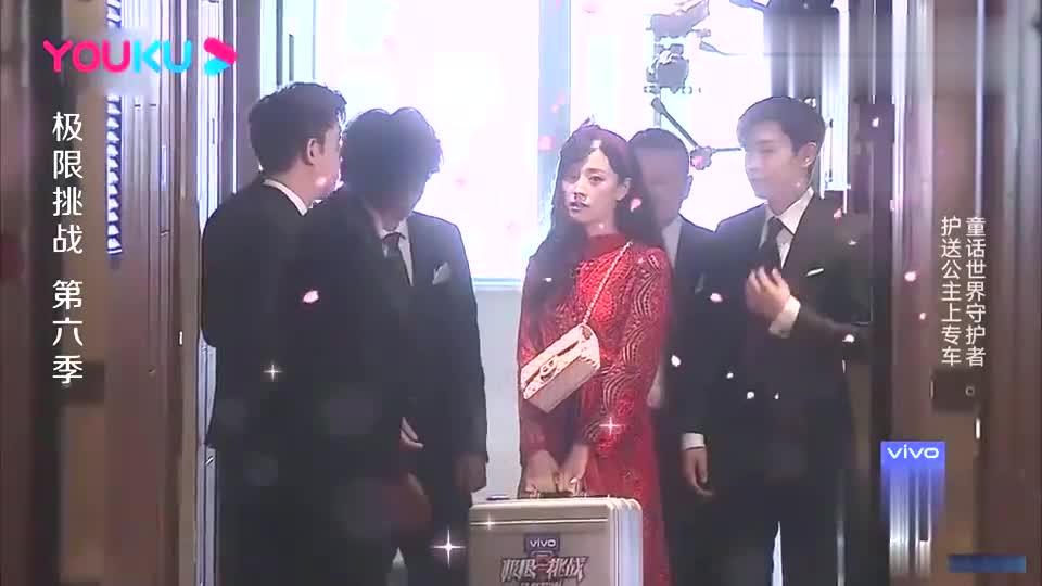 极限挑战:邓伦岳云鹏护卫公主出行,惨遭被追打,场面十分尴尬!