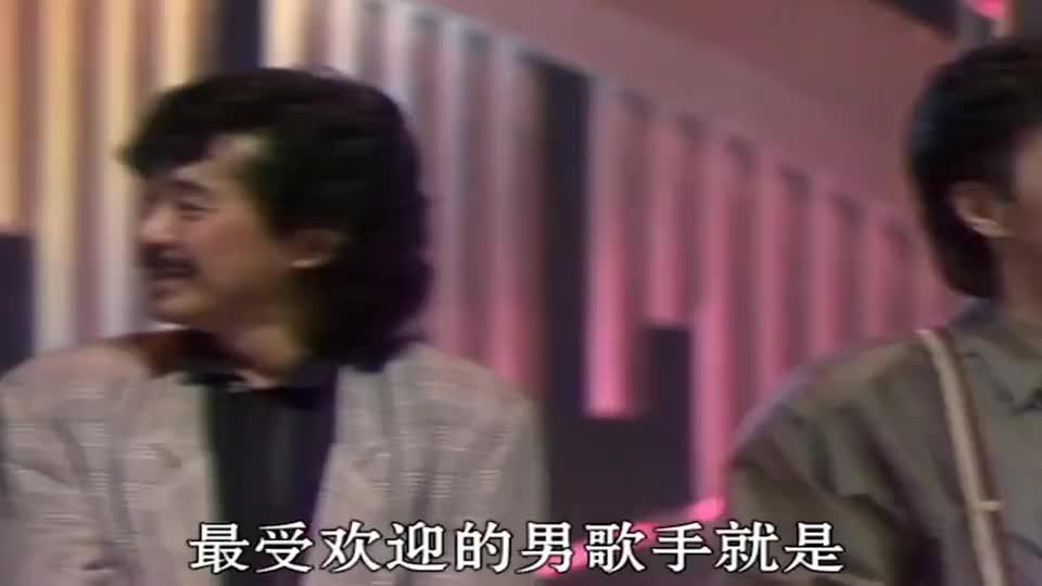 谭咏麟《爱情陷阱》那一年谭咏麟拿奖拿到手软!