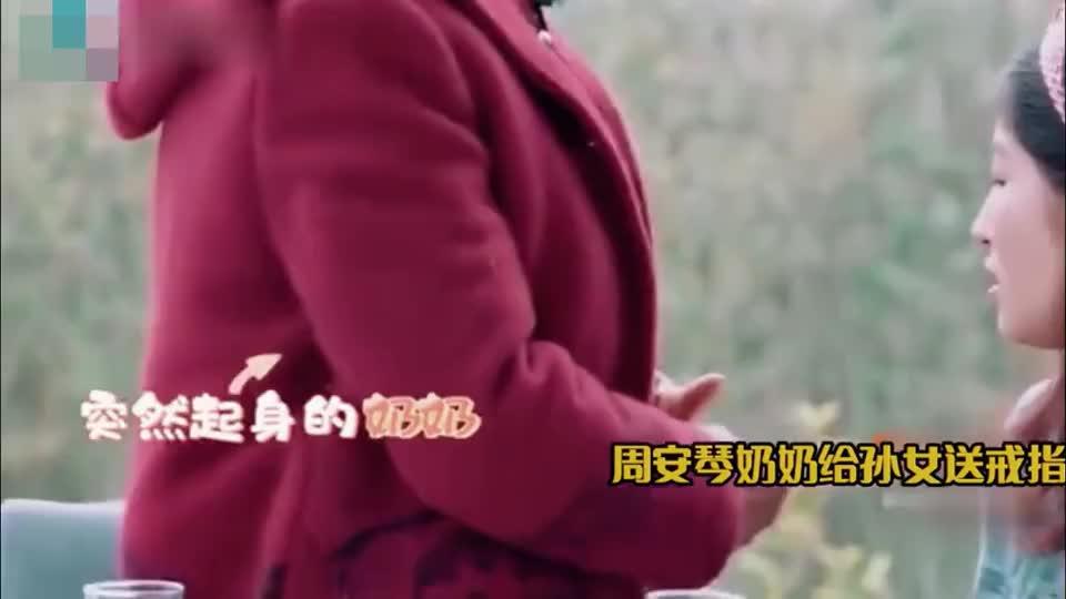 宁桓宇老婆自曝被收养,从小和奶奶相依为命,这一幕让人泪目!