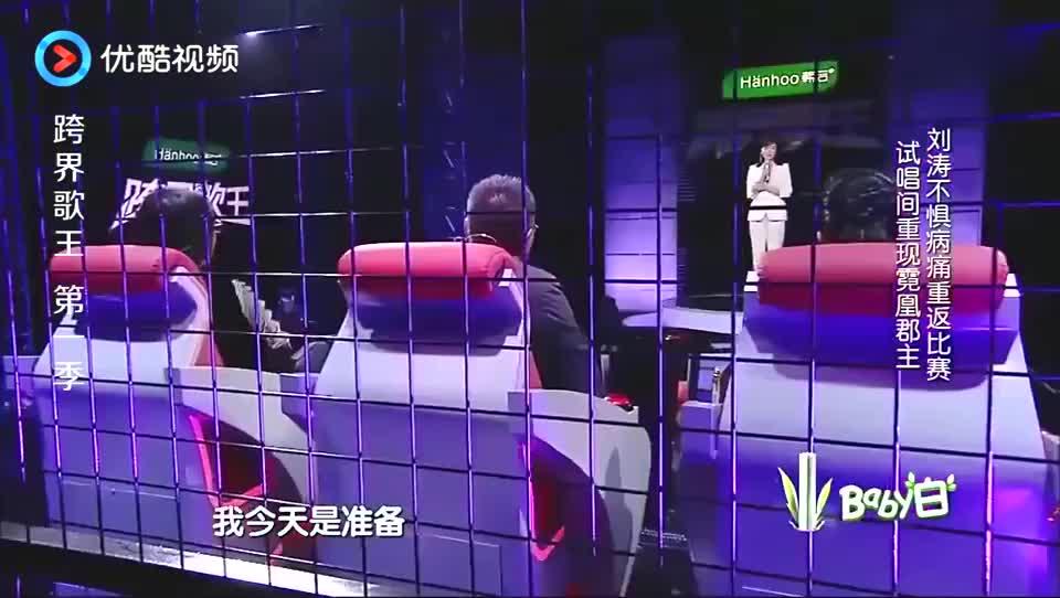 跨界歌王:刘涛再现霓凰郡主,一首《红颜旧》听哭多少人!