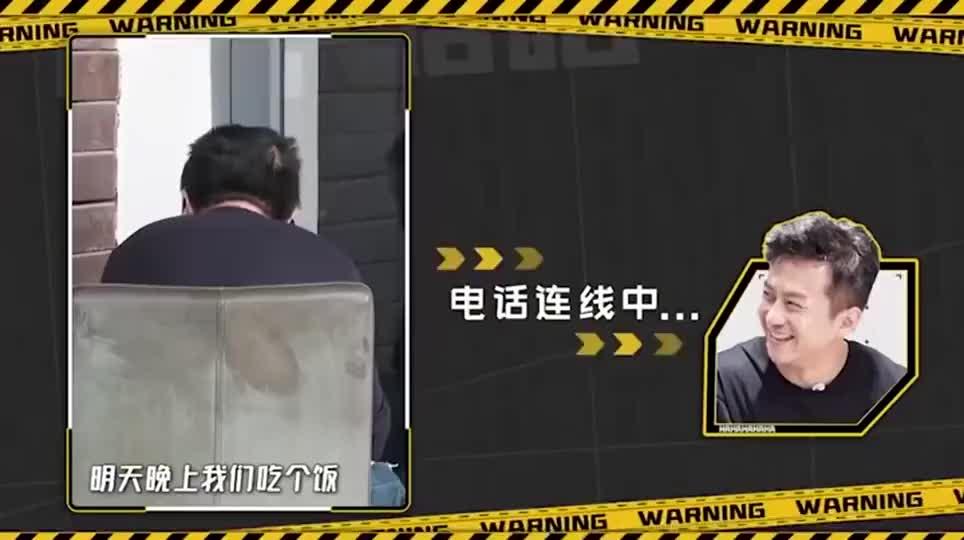 邓超陈赫鹿晗被骗上了贼船 节目录制开始的太突然,众人一脸懵