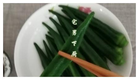 冰镇秋葵的家常做法, 翠绿爽口3步就好, 夏季常吃消暑又健胃