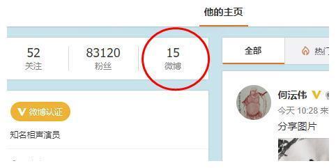郭德纲要笑了!何沄伟疑似与侯耀华关系恶化,微博已删除两人合照