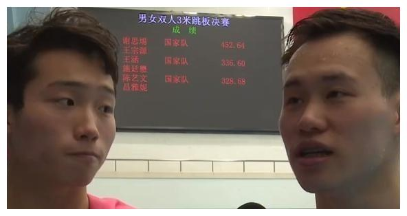 改变战局!中国跳水队果断出手,奥运延期迎来好消息