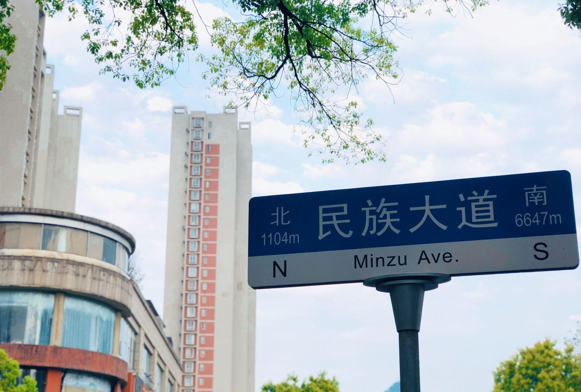 来看看武汉解封前的民族大道,是你想要的清新平凡之路!