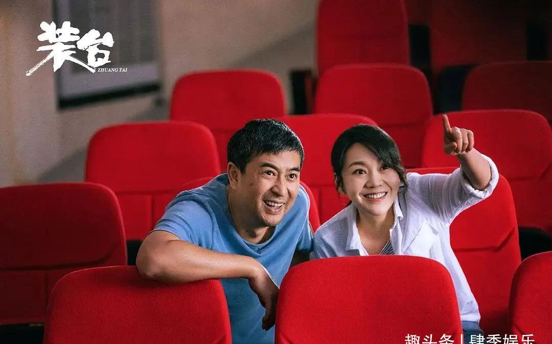 《装台》:看了这部剧,只想去拍摄地,西安古城做一件事