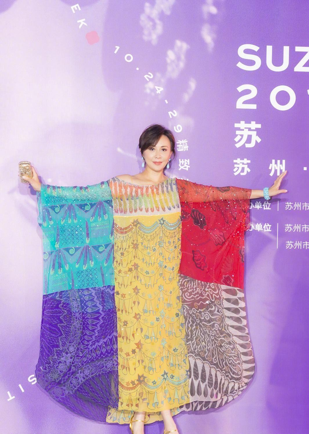刘嘉玲参加苏州国际设计周开幕式