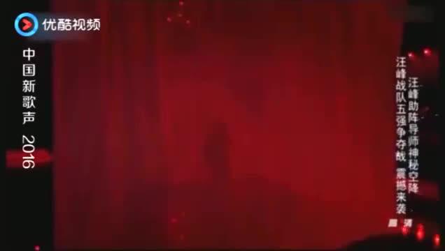 蔡健雅上中国新歌声,一开嗓就吸引汪峰,帘子落下来那英直接尖叫