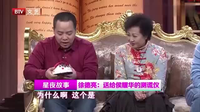 徐德亮:送给侯耀华的测谎仪