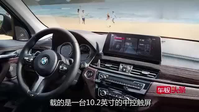 30万豪华运动SUV,宝马X1凯迪拉克XT4捷豹E-PACE,该选谁?