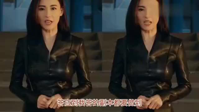 张柏芝最新大片曝光!黑色机车皮衣造型酷美绝伦,飒气十足