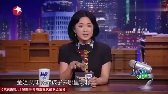 金星秀:金星看到杨紫,一口一个丫头还夸好看,真是稀罕极了