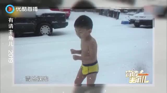 """鹰爸狠心训练儿子,""""雪地裸跑""""视频引发争论,看了好心疼"""
