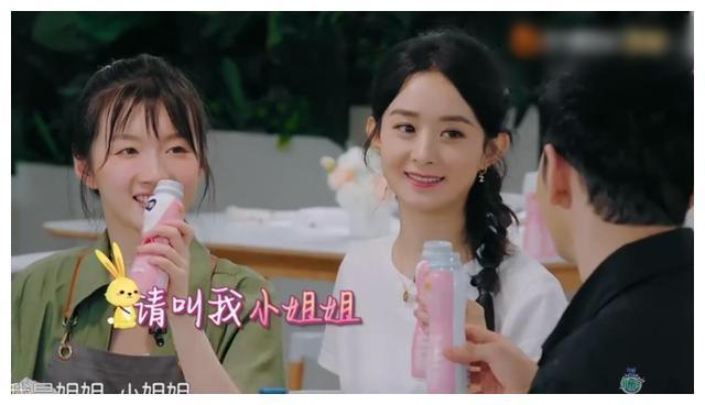"""《中餐厅4》颜值担当赵丽颖,其实就是个""""花瓶"""""""