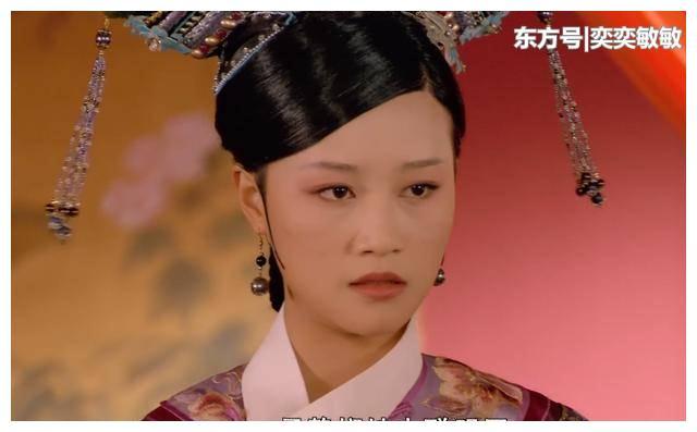 《甄嬛传》有7位女演员都上《演员的诞生》,但能进总决赛只有她
