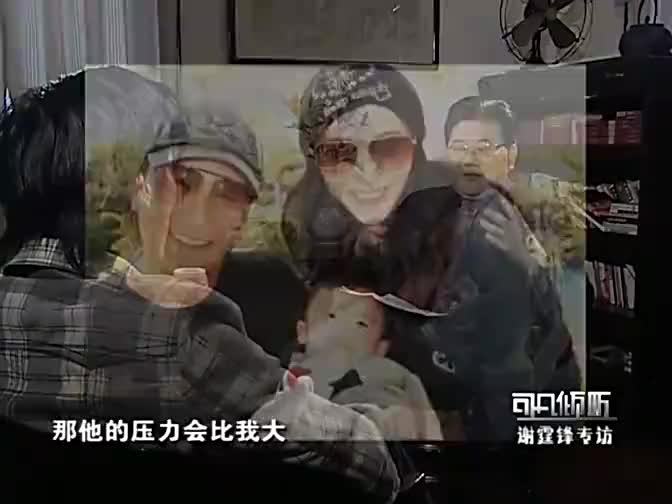 谢霆锋称全中国能站在香港会展中心的竟只有成龙与他!太厉害了