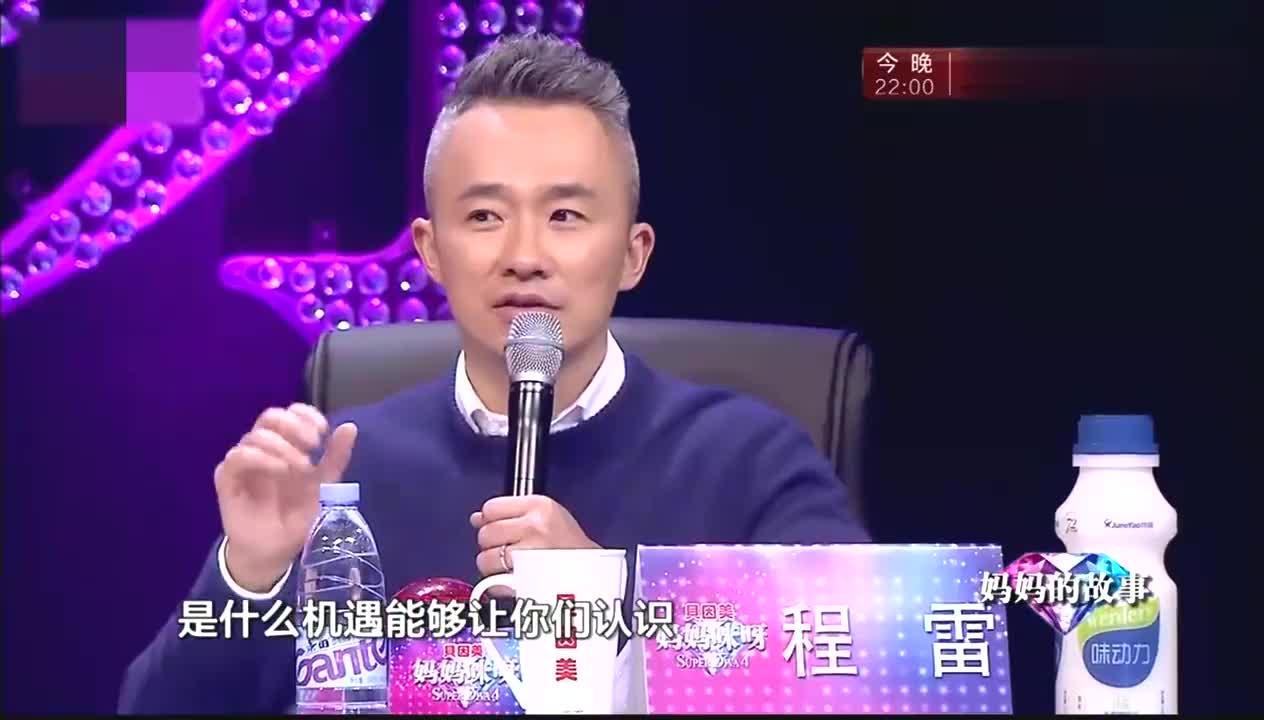 妈妈咪呀:再婚女子遇到一个好男人,金星:真给上海男人加分