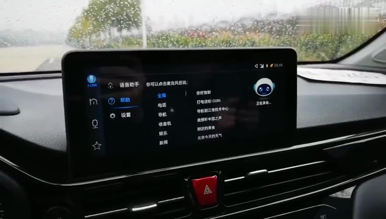 瑞风S4语音控制功能演示:导航