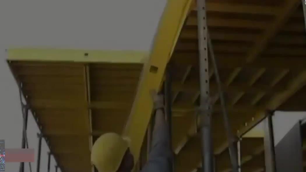建筑科技系列之现代智能模板系统!安全,快速,高效地节省资金