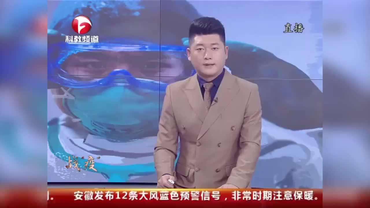 芜湖疫情期基层公务员冲前线看街道女书记如何带病抗疫情