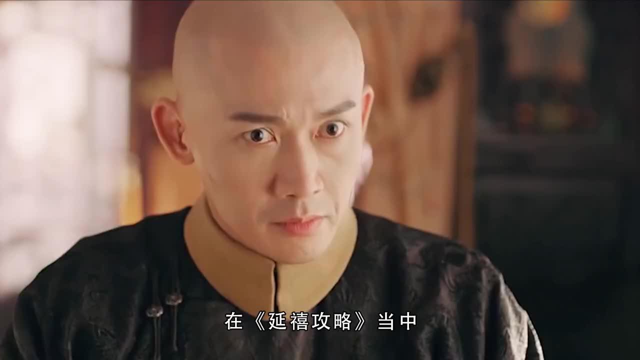 聂远曾是法制咖出演延禧攻略翻红当初被黄晓明抢角色