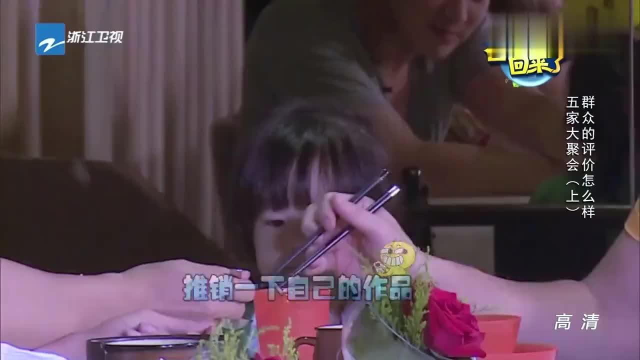 爸爸回来了甜馨吃完帅叔叔杜江的菜后小脸一红显害羞