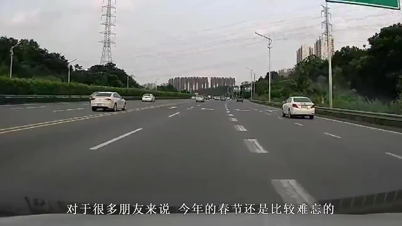 高速公路免费时间再次延长,看到消息后,车主却高兴不起来!