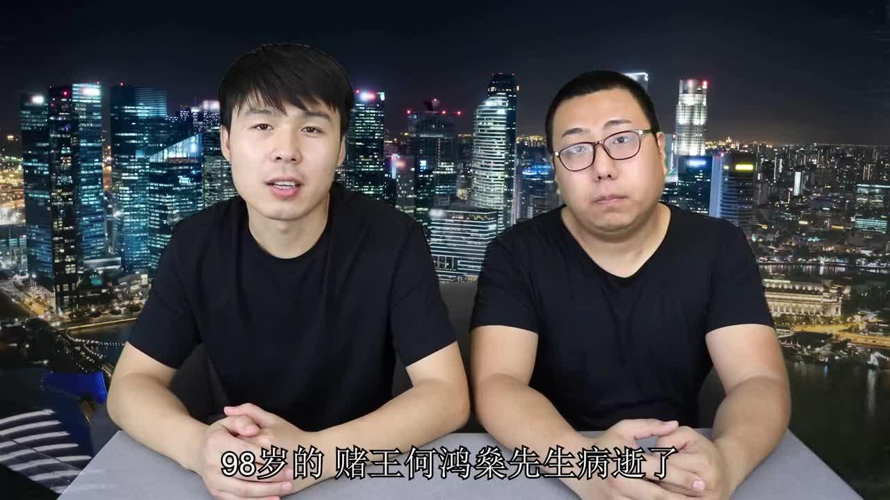 赌王何鸿燊的5000亿什么概念 两小伙用大米形象地告诉你