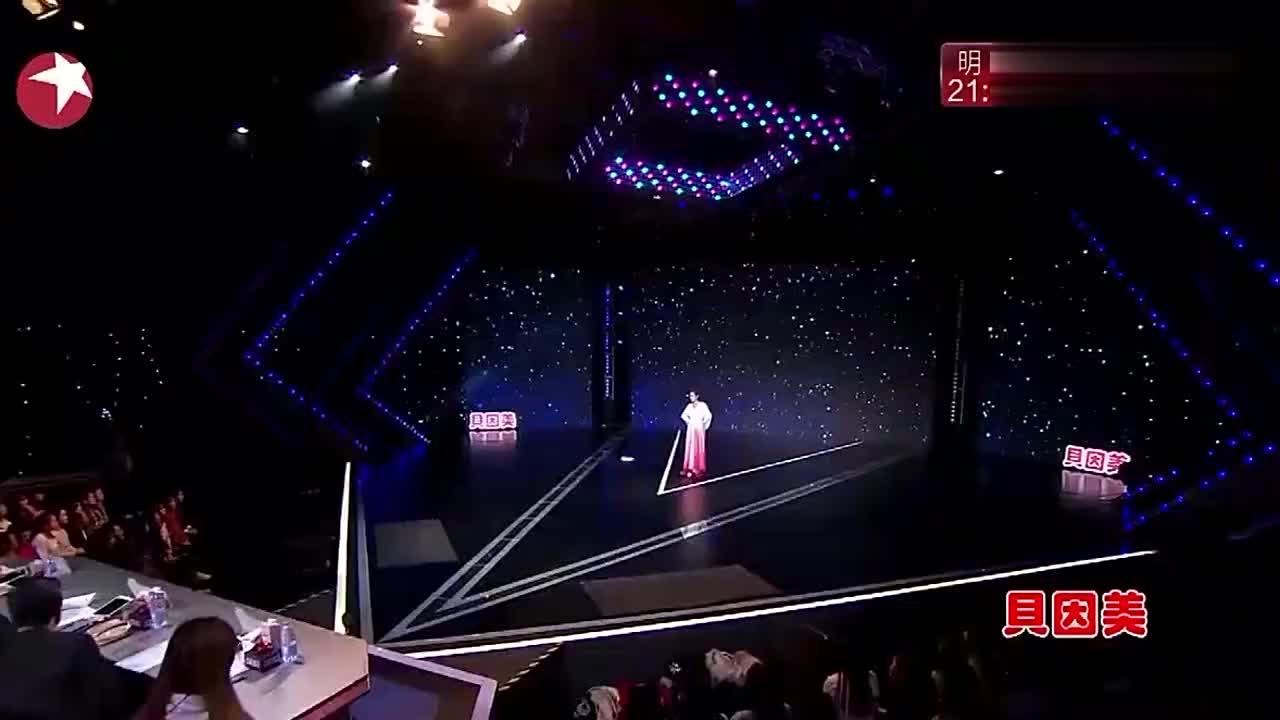 """妈妈咪呀:宋晓波娇妻郭玉良重返舞台,美得像""""仙女""""下凡一样"""