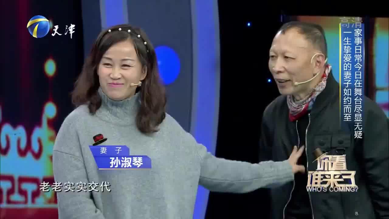 """李明和妻子爆料在""""冷战"""",王芳王为念现场替她撑腰"""