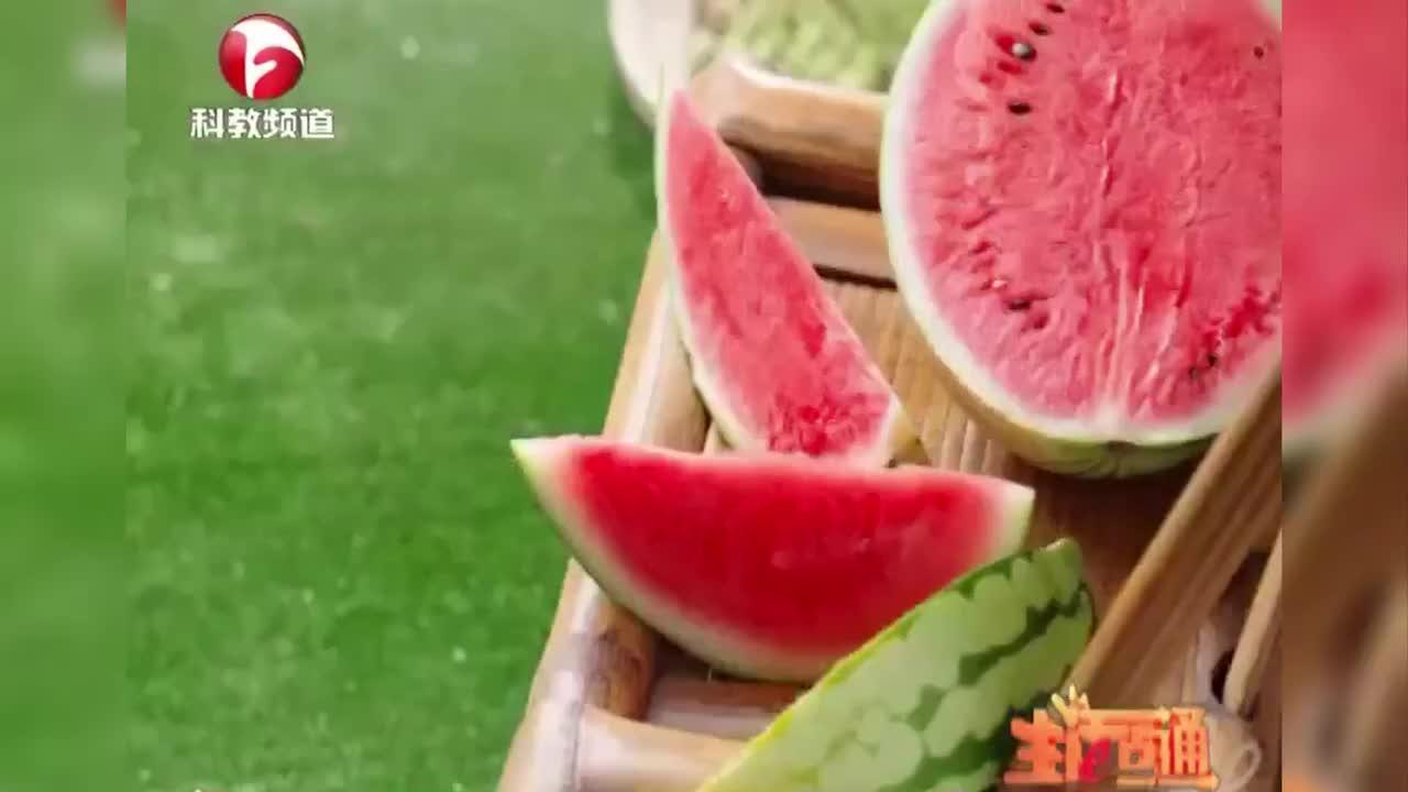 """《生活E点通》:夏季保健""""两瓜""""要多吃,西瓜汁还有美容.."""