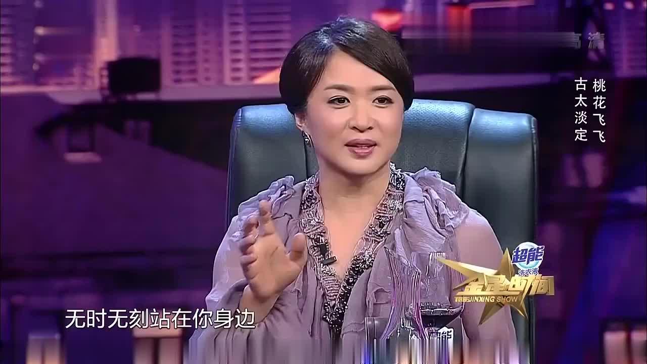 金星秀:金星和古巨基真潇洒,边录节目边喝酒,太潇洒了!
