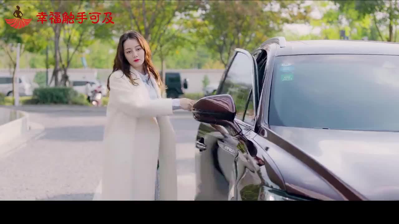 幸福触手可及:热巴出国留学,3年后成女总裁,黄景瑜激动求婚