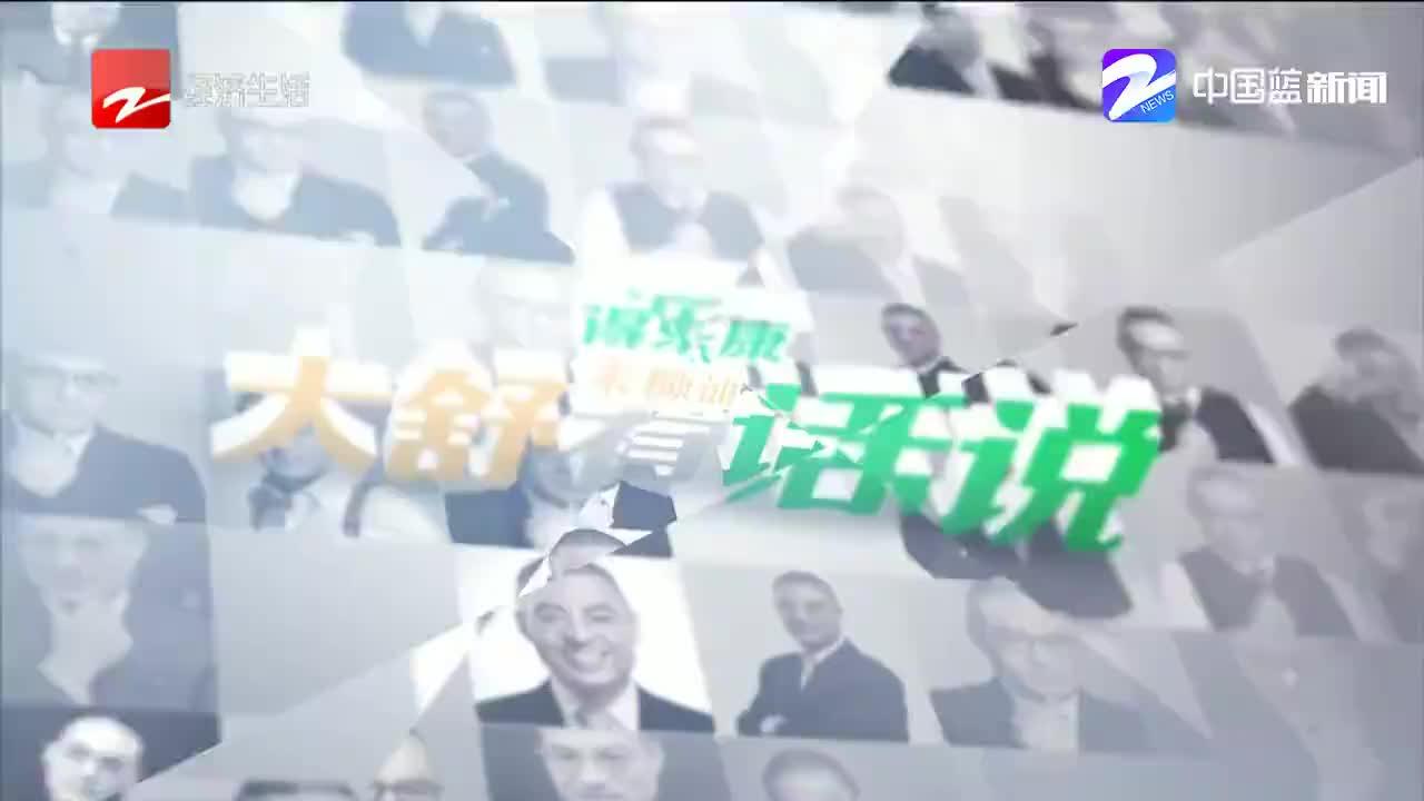 20200808大舒有话说广州网红桥中房我们