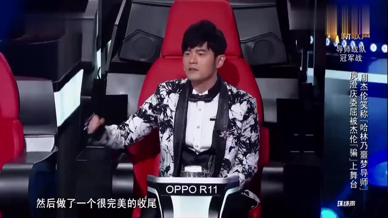 中国新歌声:哈林讲话超级好听,本以为打酱油结果还要助演