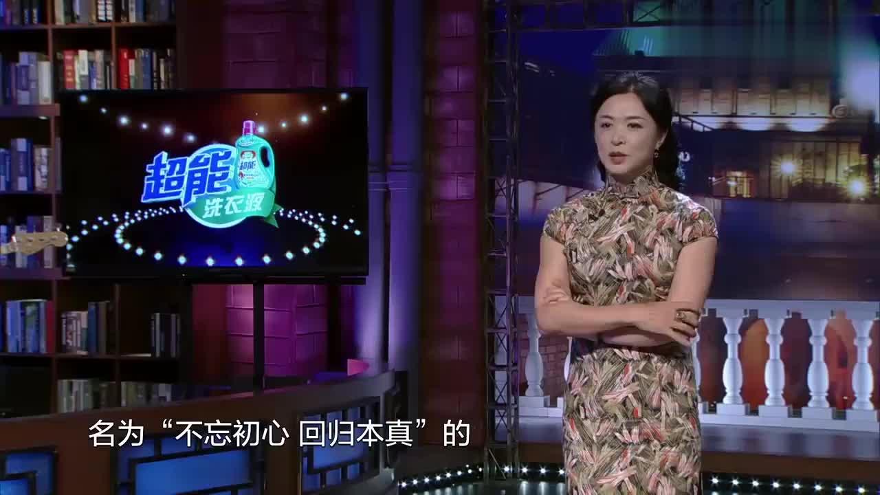 """著名编剧在论坛当场""""放炮"""",奇幻穿越让中国电视剧失去了辉煌"""