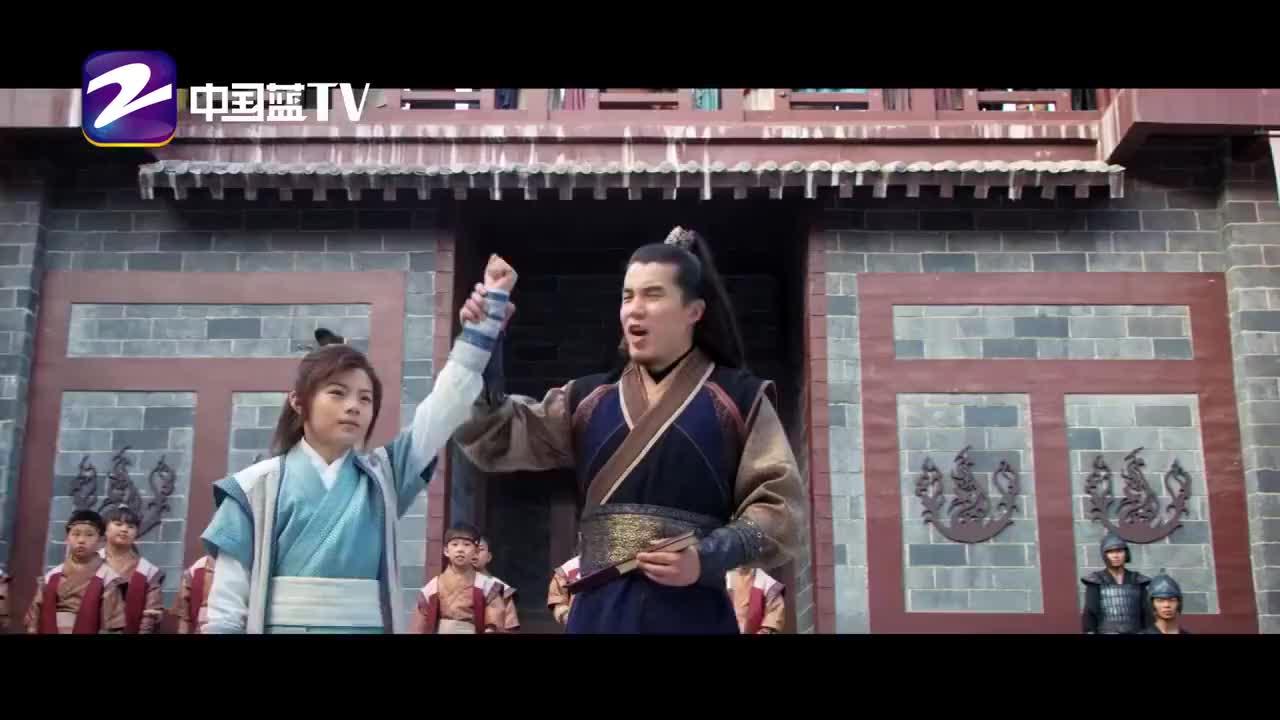 《斗破苍穹》定档吴磊林允斗气大陆试炼启程