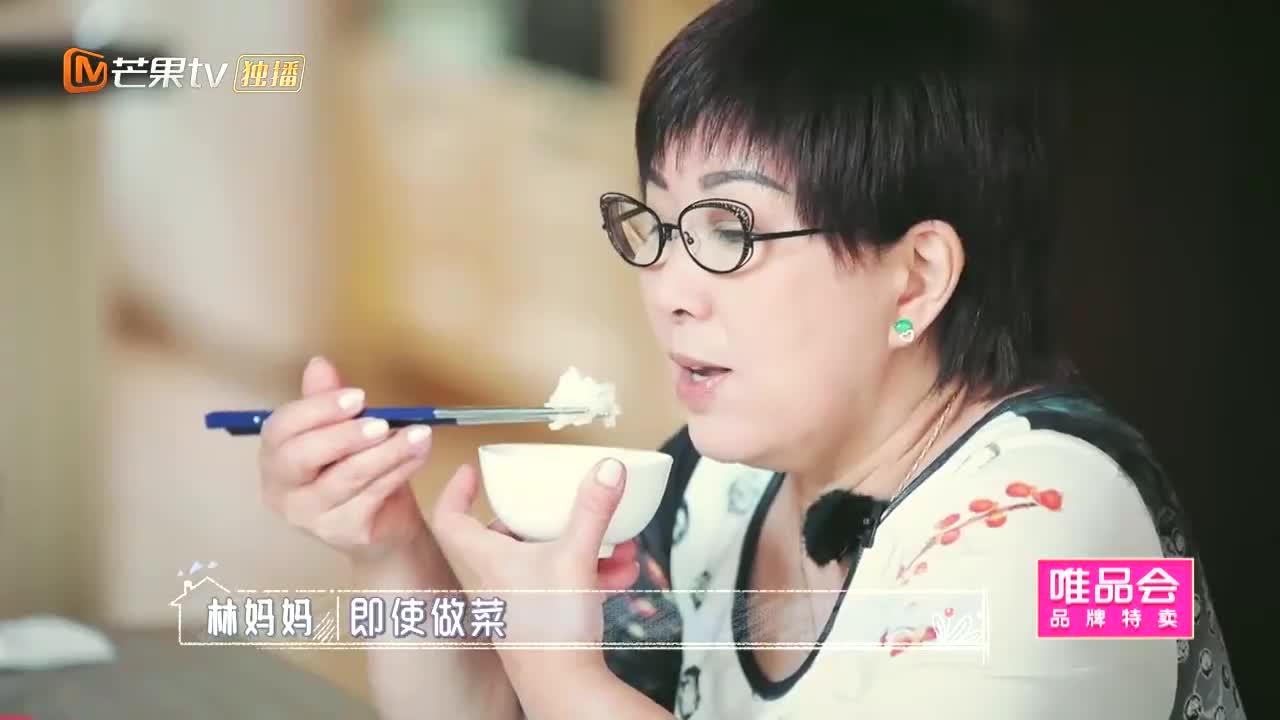 林志颖听到红烧肉是炸的,脸上瞬间大变,婆婆因为陈若仪的话慌了