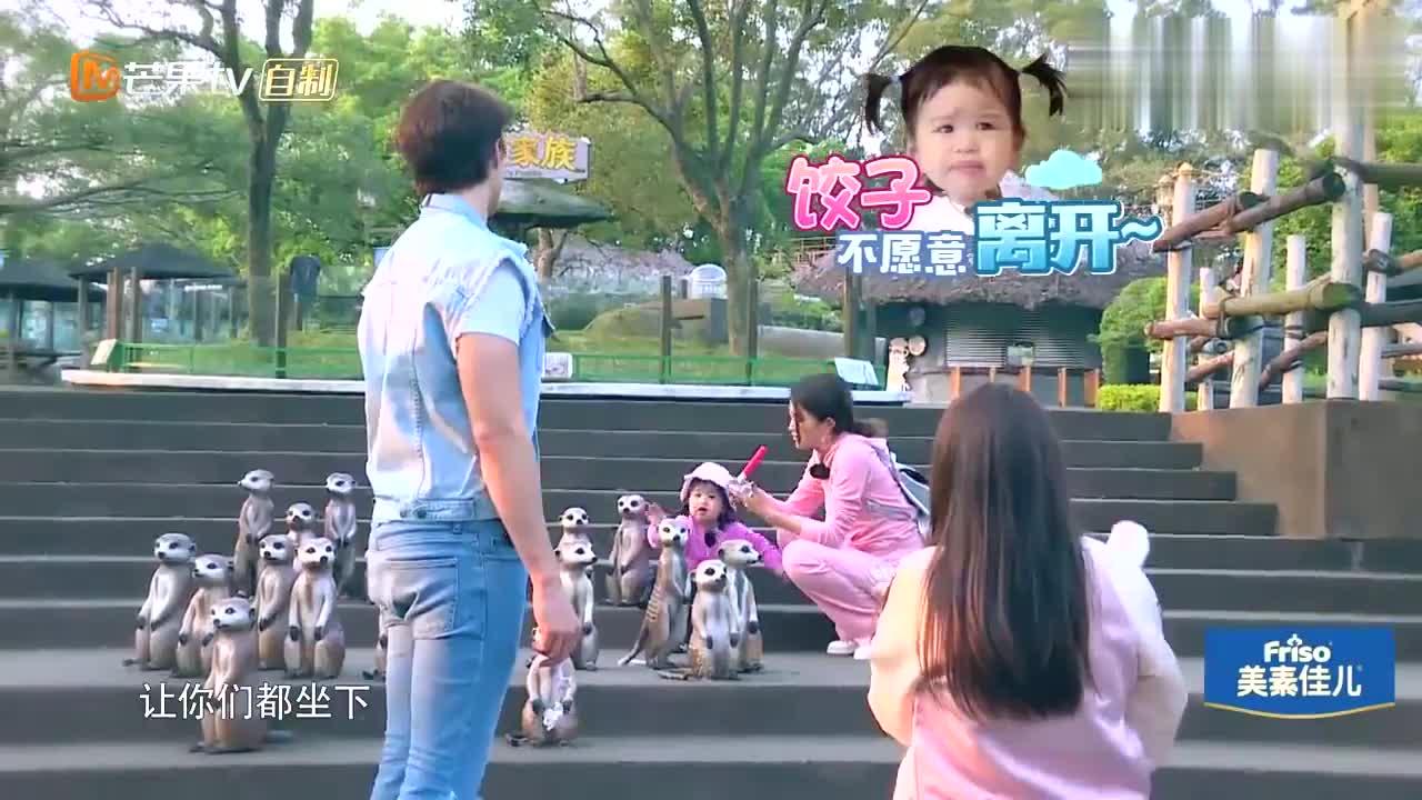 伊能静嫌弃米粒眼睛小,饺子:你不是她亲妈吧包文婧笑疯了