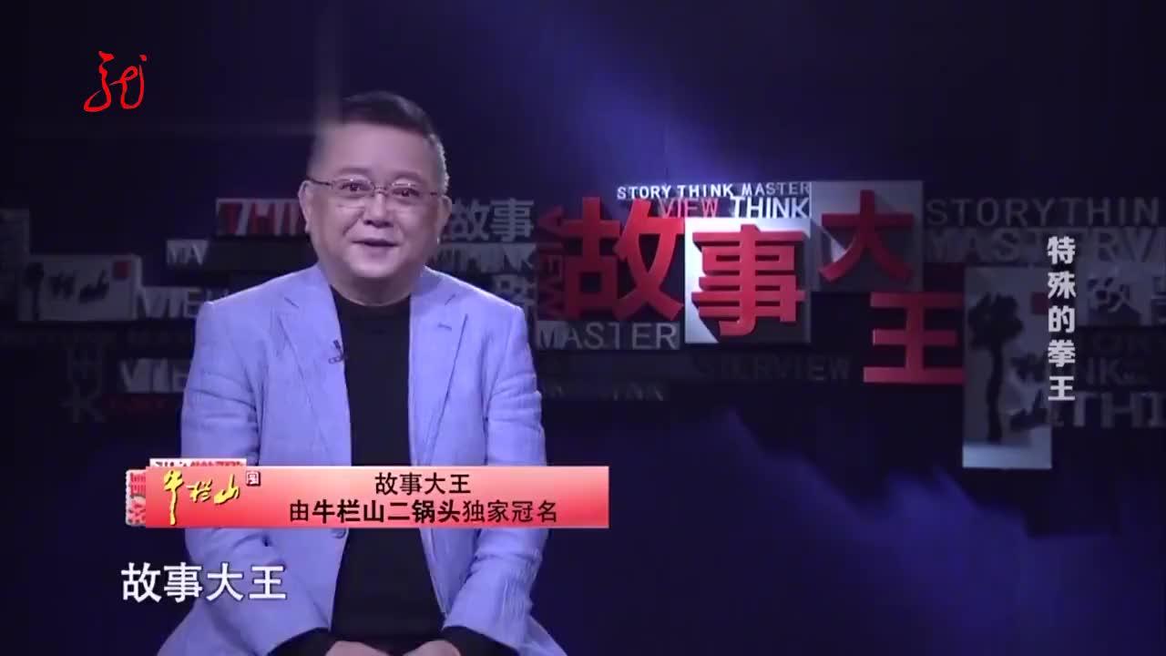 拳王长相酷似明星吴彦祖,然而他却是一名脑瘫患者