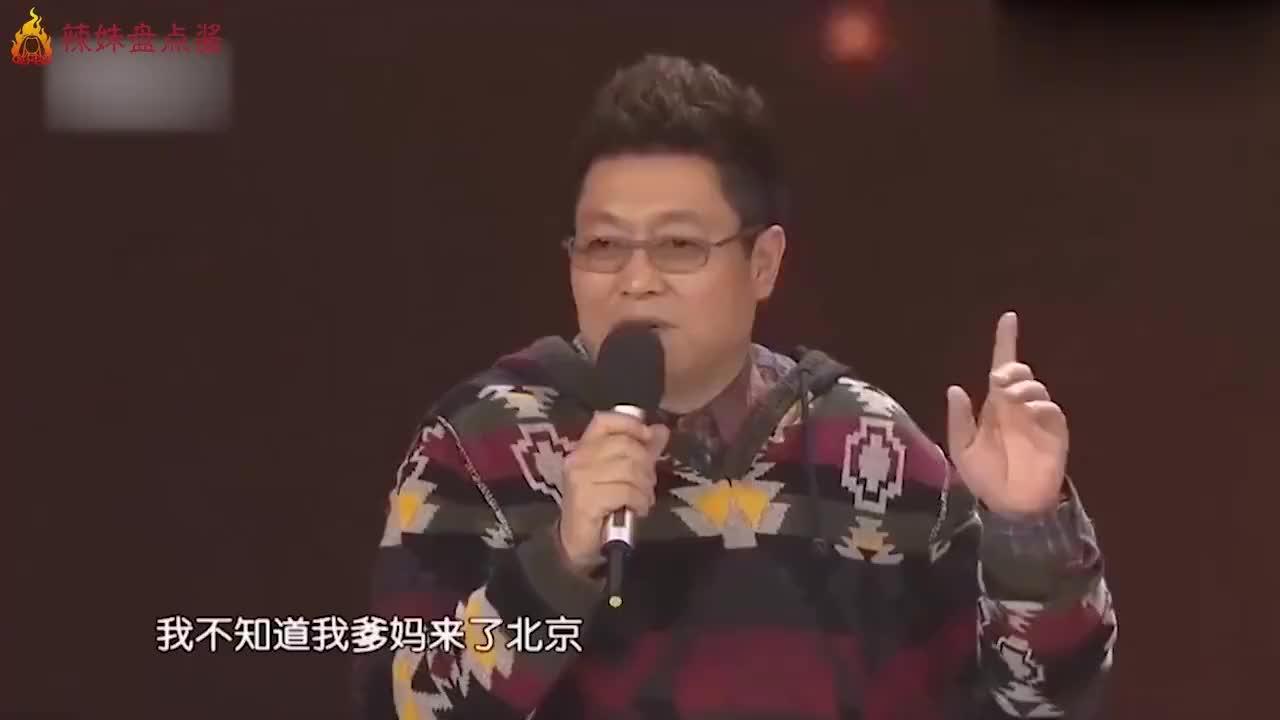 王为念与家人同台名场面,老爸当众炫耀儿子给买的新衣服,超暖心