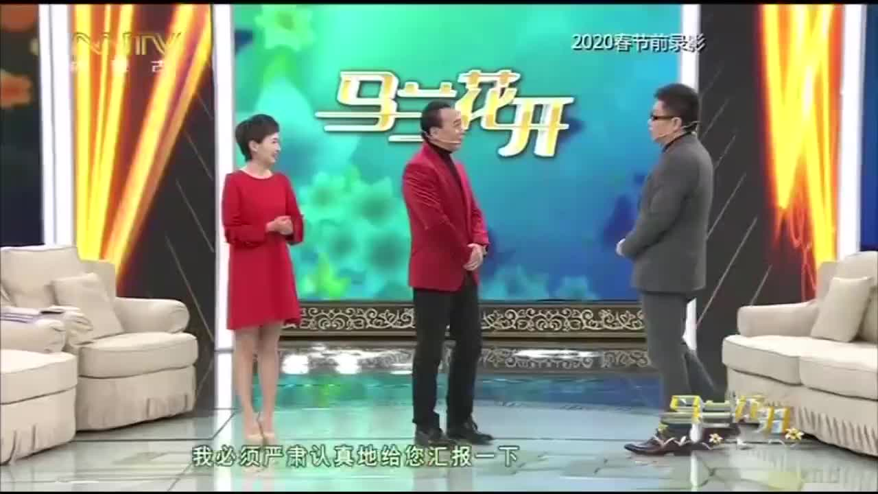 王为念大肆吹捧林京来,差点因为他成为一名演员,王芳听后笑出声