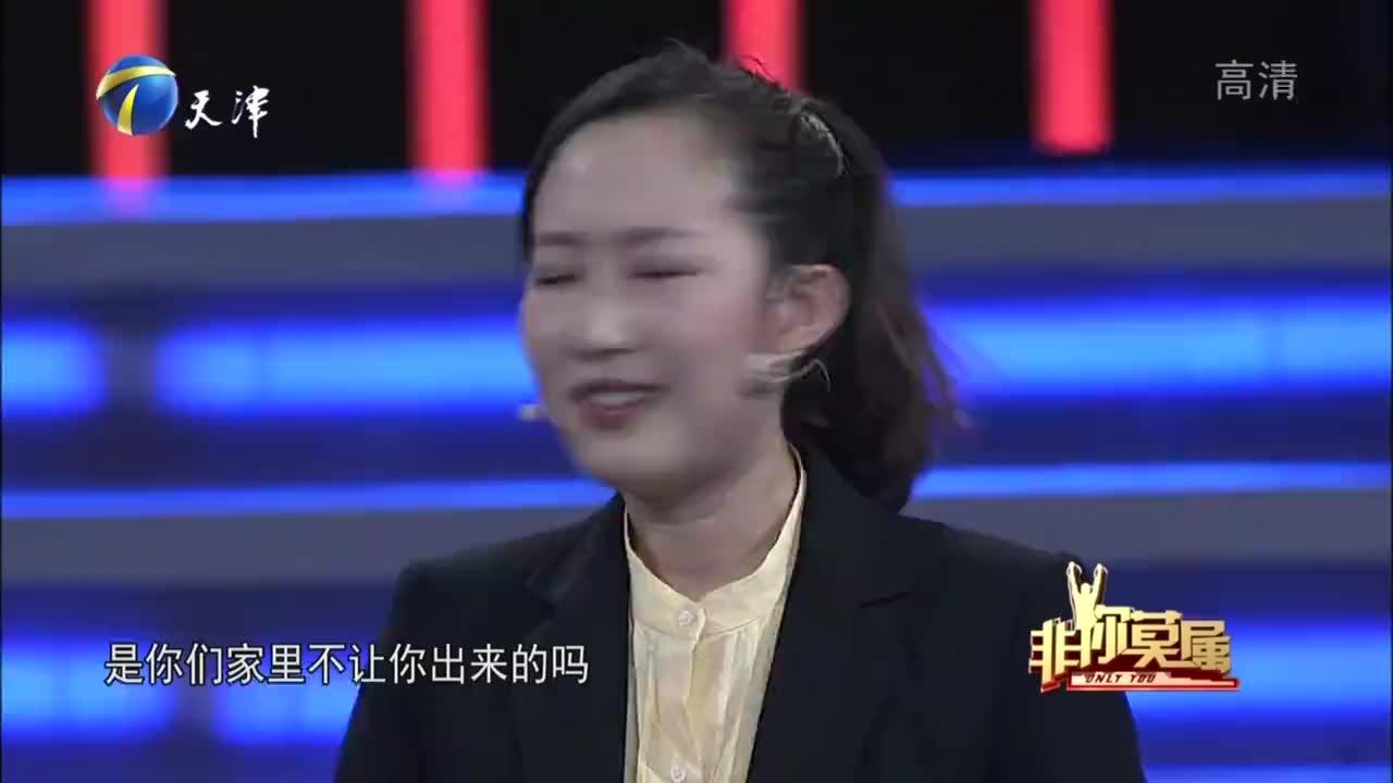 非你莫属:温婉女子为了逃婚,离开父母闯荡江湖