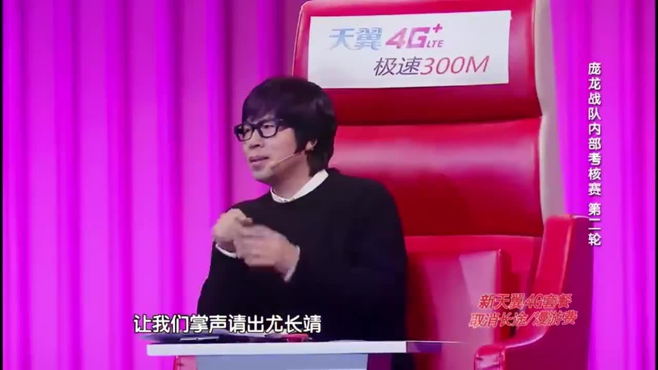校园好声音:卢庚戌坦言:我的建议庞老师都不采纳,再试一次!