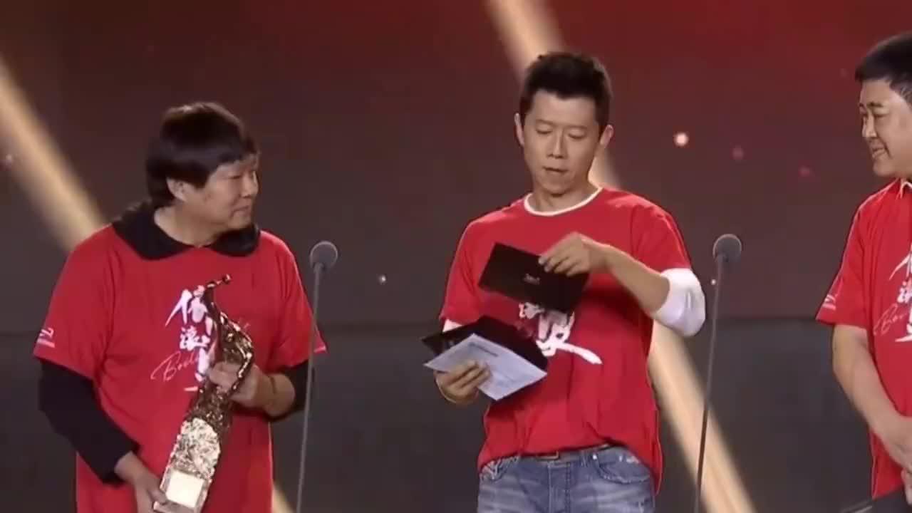 中国电影导演协会表彰:周冬雨获年度女演员,这部影片获特别奖