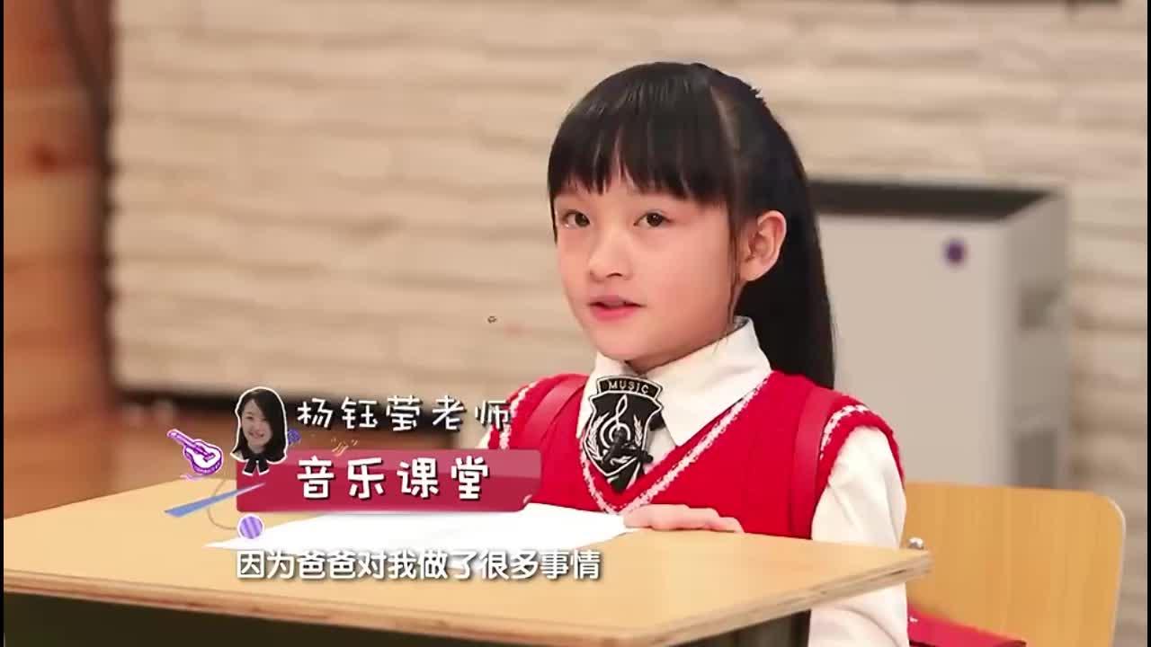 """音乐大师课:女孩想唱歌给爸爸听,杨钰莹请来""""刘三姐""""教学,惊"""
