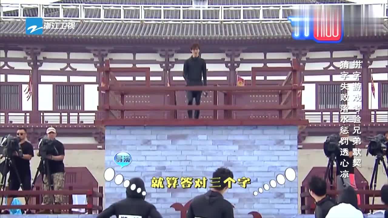 """奔跑吧兄弟:拼字游戏,李晨演""""home键"""",画面太搞笑"""