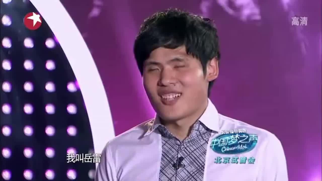 中国梦之声:我是盲人但不是残疾,我只是走夜路的明眼人,说得好